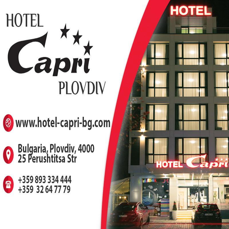Hotel Capri Plovdiv