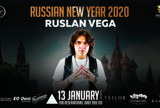 "Покана за Гала Вечер ""Руската Нова Година 2020"" в SASA Fashion Food"