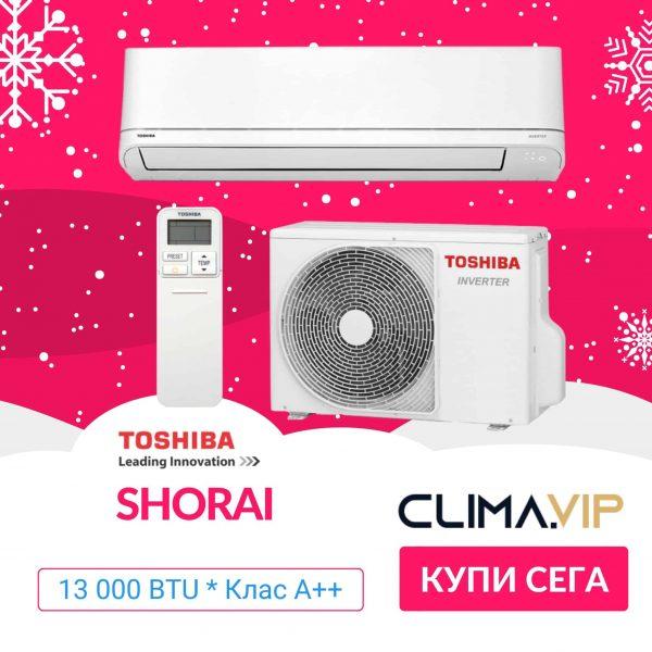 Инверторен климатик Toshiba RAS-B13PKVSG-E/RAS-13PAVSG-E SHORAI