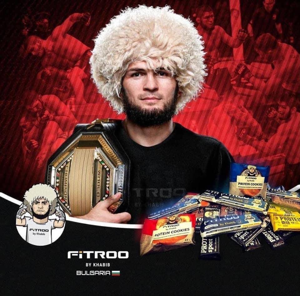 Fitroo by Khabib вече и в България!